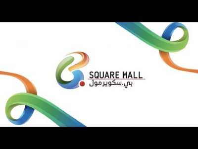 B-Square Mall - The Place to B